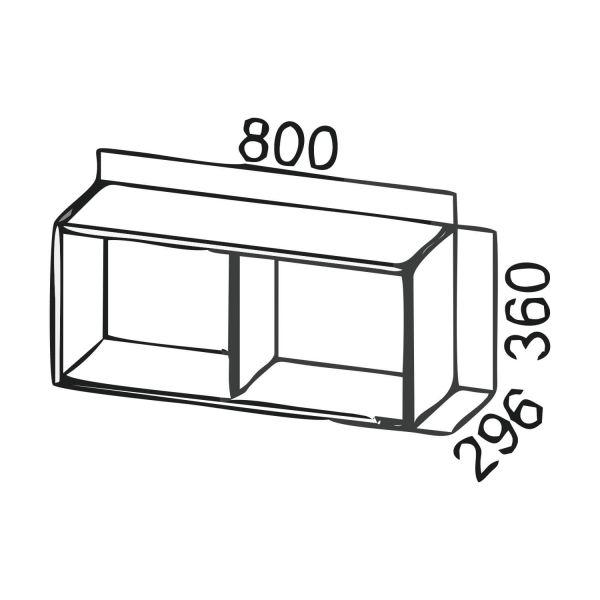 ШО 800 / Н360