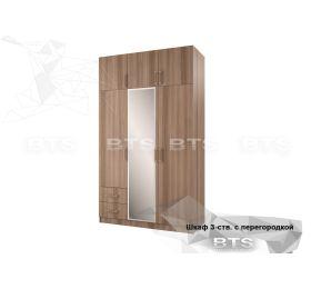 Шкаф 3х с ящиками