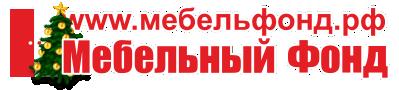 Мебельный Фонд - Кемерово